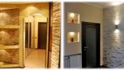 Какими сделать стены в коридоре?