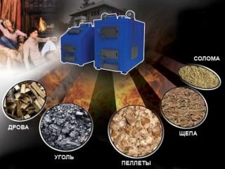 Выбор системы отопления и вида топлива. Какое топливо - такая система