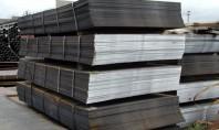 Металлическая продукция и резка металла от компании «Промстройметалл»