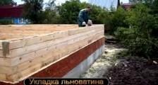 Дом из бруса. Строительство