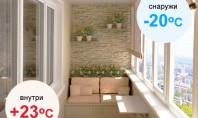 Область применения теплого остекления Рехау в Москве и его варианты