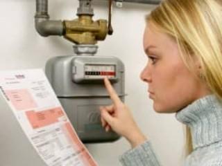 Передать показания счетчика за газ