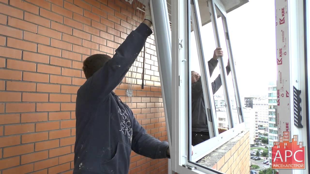 Технология остекления балкона видео.